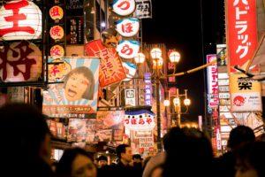 Japan Rucksack-Reisen mit Kolumbus